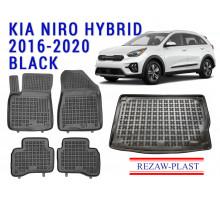 Rezaw-Plast Floor Mats Trunk Liner Set for Kia Niro Hybrid 2016-2020 Black
