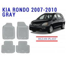 Rezaw-Plast  Rubber Floor Mats Set for Kia Rondo 2007-2010 Gray