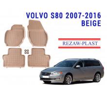 Rezaw-Plast  Rubber Floor Mats Set for  Volvo S80 Wagon 2007-2016 Beige