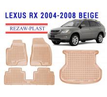 All Weather Floor Mats Trunk Liner Set For LEXUS RX 2004-2008 Beige