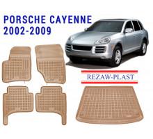 All Weather Floor Mats Trunk Liner Set For PORSCHE CAYENNE 2002-2009 Beige