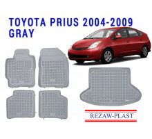 All Weather Floor Mats Trunk Liner Set For TOYOTA PRIUS 2004-2009 Gray