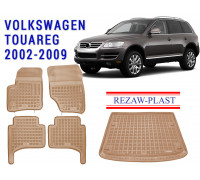 All Weather Floor Mats Trunk Liner Set For VOLKSWAGEN TOUAREG 2002-2009 Beige