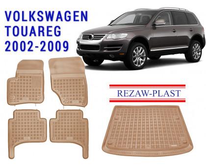 All Weather Floor Mats Trunk Liner Set For VOLKSWAGEN TOUAREG 2002-2009 Beige