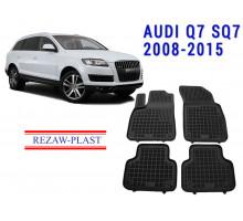 Rezaw-Plast  Rubber Floor Mats Set for Audi Q7 SQ7 2008-2015 Black