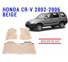 All Weather Rubber Floor Mats Set For HONDA CR-V 2002-2006 Beige