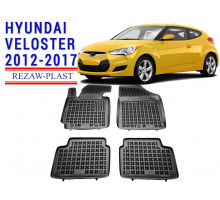 All Weather Rubber Floor Mats Set For HYUNDAI VELOSTER 2012-2017 Black
