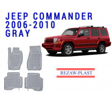 All Weather Rubber Floor Mats Set For JEEP COMMANDER 2006-2010 Gray