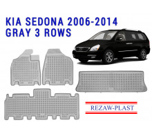 All Weather Rubber Floor Mats Set For KIA SEDONA 2006-2014 Gray