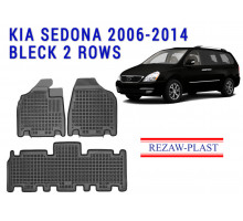 All Weather Rubber Floor Mats Set For KIA SEDONA 2006-2014 Black