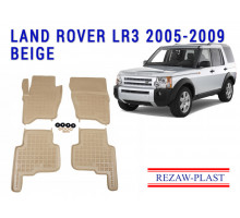 All Weather Rubber Floor Mats Set For LAND ROVER LR3 2005-2009 Beige