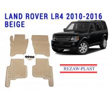 All Weather Rubber Floor Mats Set For LAND ROVER LR4 2010-2016 Beige