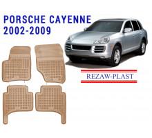 All Weather Rubber Floor Mats Set For PORSCHE CAYENNE 2002-2009 Beige