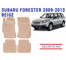 All Weather Rubber Floor Mats Set For SUBARU FORESTER 2009-2013 Beige
