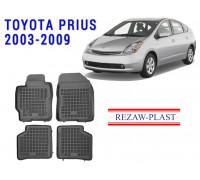 Rezaw-Plast Rubber Floor Mats Set for Toyota Prius 2003-2009 Black