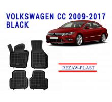 Rezaw-Plast Rubber Floor Mats Set for Volkswagen CC 2009-2017 Black