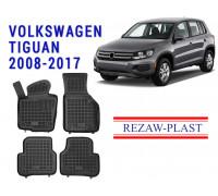 Rezaw-Plast Rubber Floor Mats Set for Volkswagen Tiguan 2008-2017 Black