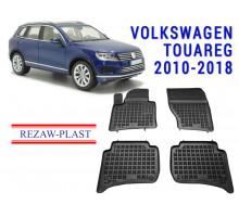 Rezaw-Plast Rubber Floor Mats Set for Volkswagen Touareg 2010-2018 Black