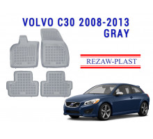 All Weather Rubber Floor Mats Set For VOLVO C30 2008-2013 Gray