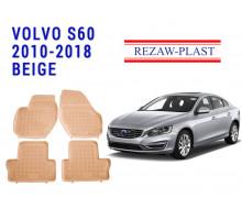 All Weather Rubber Floor Mats Set For VOLVO S60 2010-2018 Beige