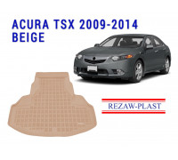 All Weather Rubber Trunk Mat For ACURA TSX 2009-2014 Beige