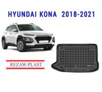 Rezaw-Plast Rubber Trunk Mat for Hyundai Kona 2018-2021 Black