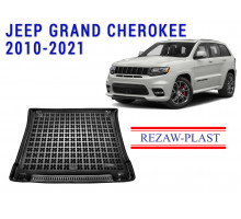 All Weather Rubber Trunk Mat For JEEP GRAND CHEROKEE 2010-2021 Black