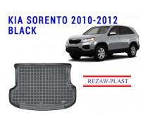 Rezaw-Plast Rubber Trunk Mat for Kia Sorento 2010-2012 Black