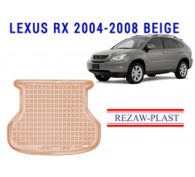 All Weather Rubber Trunk Mat For LEXUS RX 2004-2008 Beige