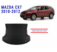 All Weather Rubber Trunk Mat For MAZDA CX7 2010-2012 Black