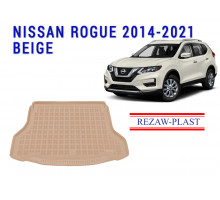 All Weather Rubber Trunk Mat For NISSAN ROGUE 2014-2021 Beige