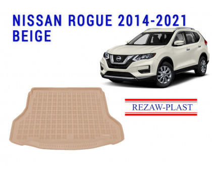 Rezaw-Plast Rubber Trunk Mat for Nissan Rogue 2014-2021 Beige
