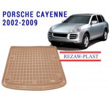 All Weather Rubber Trunk Mat For PORSCHE CAYENNE 2002-2009 Beige