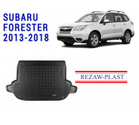 All Weather Rubber Trunk Mat For SUBARU FORESTER 2013-2018 Black