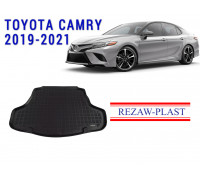 Rezaw-Plast Rubber Trunk Mat for Toyota Camry 2019-2021 Black