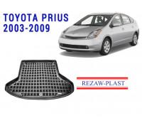 Rezaw-Plast Rubber Trunk Mat for Toyota Prius 2003-2009 Black