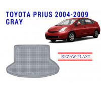 Rezaw-Plast Rubber Trunk Mat for Toyota Prius 2004-2009 Gray