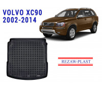 Rezaw-Plast Rubber Trunk Mat for Volvo XC90 2002-2014 Black